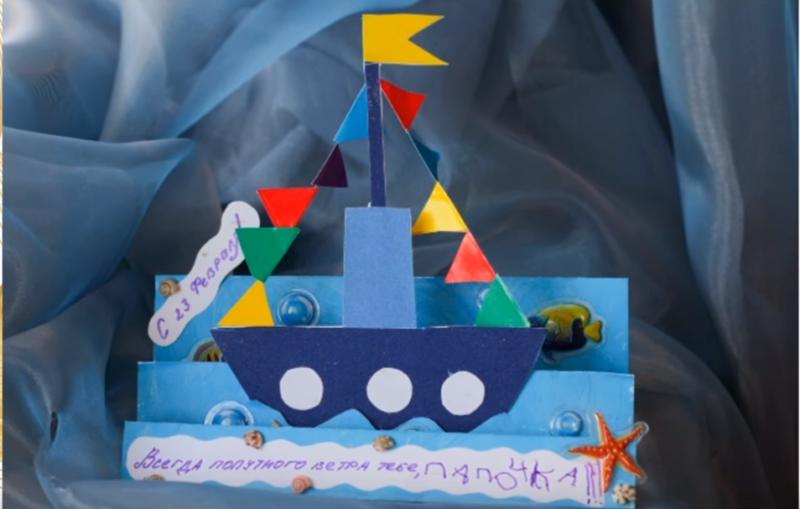 Мая, открытки на 23 февраля папе в детском саду