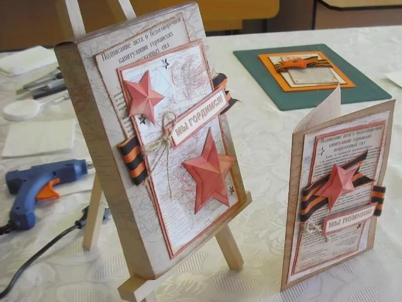 Открытки для вов своими руками, открытка внуку бабушки