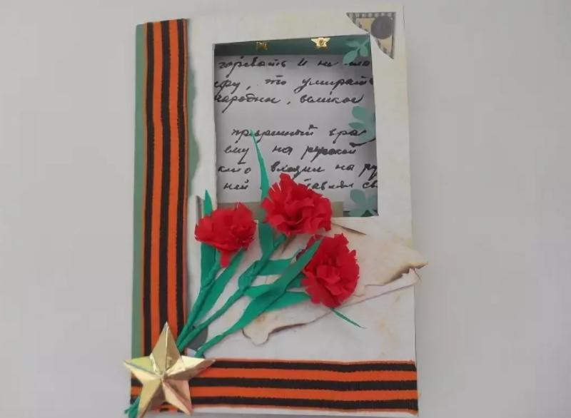 Моя, открытки для ветеранов своими руками видео
