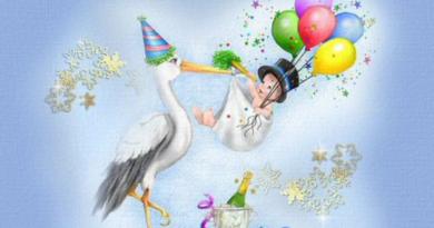 Красивые поздравления с новорожденным — в прозе, стихах и своими словами